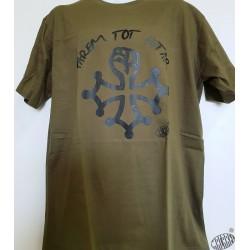 T-shirt Homme croix occitane au poing et Farem tot petar kaki